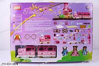 Детская железная дорога «Розовая мечта»