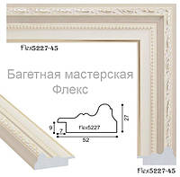Рамки белые для икон, вышивки, дипломов, фото