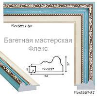 Рамки для картин, икон, вышивки, фото