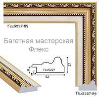 Рамки для картин, икон, вышивки, дипломов, фото