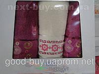 Комплект полотенец Pure Bath Collection махра - 2 лицо + баня Турция e38 -1