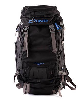 Мужской туристический рюкзак Dakine Altitude ABS 40l 610934723946 чёрный