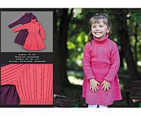Яркое вязаное платье р 86,98,110 см цвет малиновый,фиолетовый