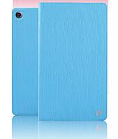 Чехол для планшета Asus Google Nexus 7 2 (2013) чехол-BEPAK