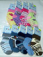 Детские носки махра с тормозами для детей от 0 до 2-х лет