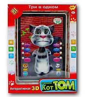 Детский интерактивный планшет Кот Том, арт. DB6883 A2 (Белый)