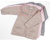 Теплая и нарядная кофта с узором для девочки р 80,86,92,98 см цв серый,бежевый
