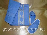 Набор для сауны мужской MERZUKA голубой (тапочки, шапочка, полотенце) 100% cotton Турция