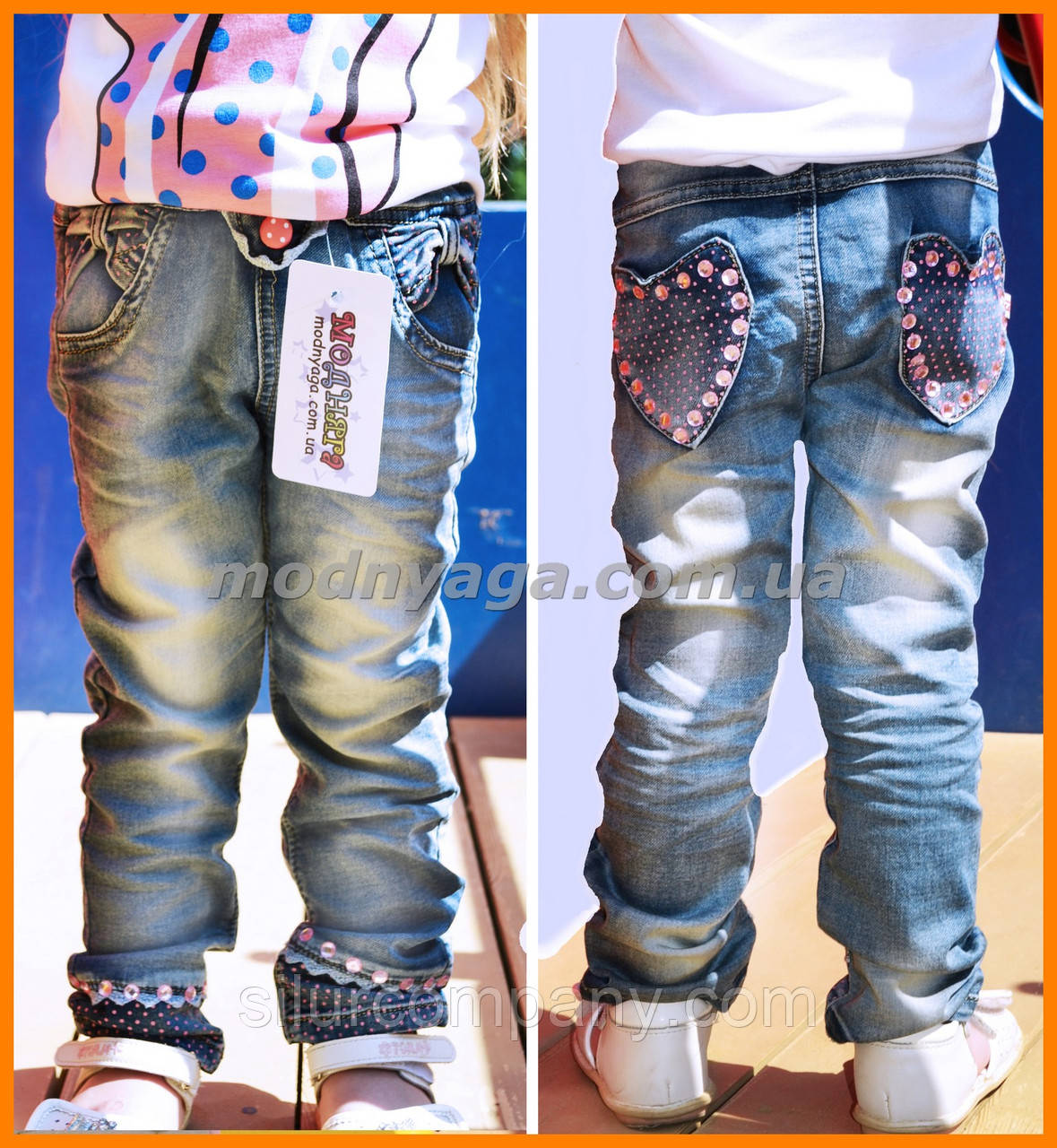 Купить джинсы модные доставка