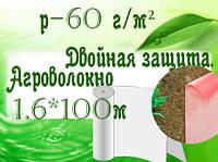 Агроволокно  Двойная защита. Красно-белое агроволокно 60г/м² (1,6*100 м)
