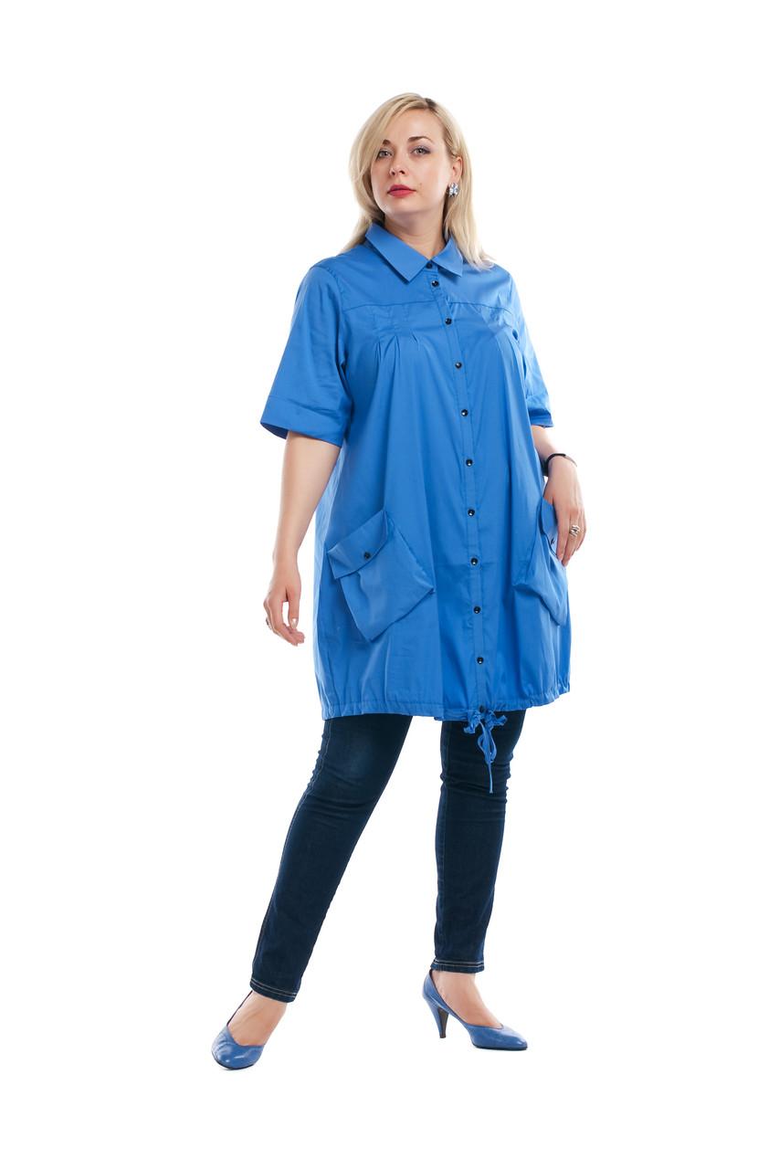 Женская Одежда Олси С Доставкой