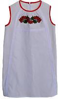 Дитяче плаття Віта