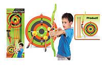 Лук со стрелами на присосках с лазером 881-08