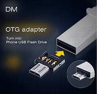 OTG адаптер, переходник.