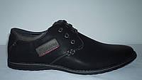 Мужские туфли №1308-2