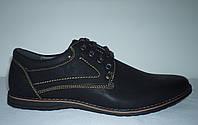 Мужские туфли №1305-1