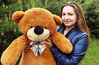 Плюшевый мишка Нестор 120 см.Мягкая игрушка.игрушка медведь.мягкие игрушки украина