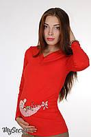 Лонгслив для беременных Liv baby (оранж)