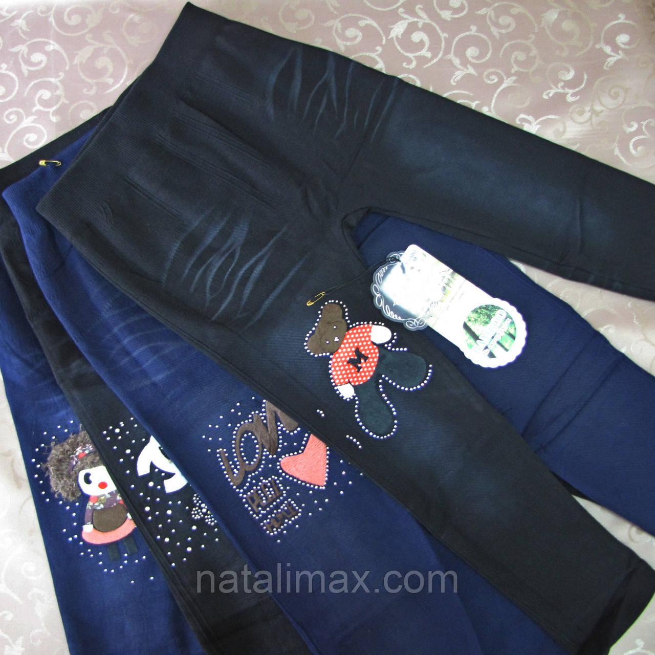 дисквaред джинсы элит