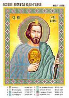 """""""Св. Апостол Юда Тадей """".  Схема для вышивки бисером."""