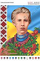 Ricamo Схема для вышивки бисером Леся Украинка