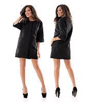 Легкое пальто женское с коротким рукавом