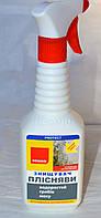 Очиститель плесени для  бетона и других минеральных поверхностей Neomid 600  Protect. Спрей  (0,5 л)