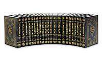 World Book Encyclopedia. Світова класична енциклопедія англійською мовою у 22-х томах з позолотою