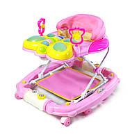 Ходунки baby-tilly 2268 PINK с качалкой