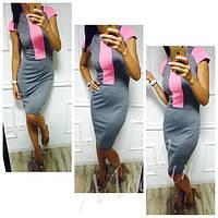 Женское серое платье-миди (две расцветки)