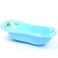 """Ванночка голубая для мальчика """"Кубусь"""", 100 см"""