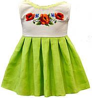 Дитяче плаття Галинка
