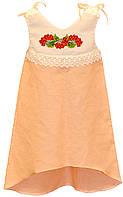 Дитяче плаття Роксолана