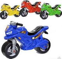 Детский двухколесный мотоцикл, толокар, беговел 501 Орион, 4 цвета