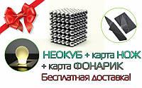 NeoCube 216 шариков по 5мм Неокуб