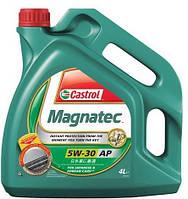 Моторное синтетическое масло Castrol (Кастрол) Magnatec SAE 5W-30 AР 4л