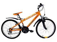 Азимут Экстрим 26 ( Azimut Extreme G 26) велосипед горный одноподвес .