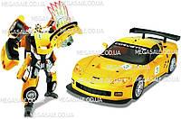 """Робот-трансформер Roadbot 1:18 """"Chevrolet Corvette C6R"""" (игрушка трансформер)"""