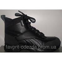 Ботинки мужские Reebok Thinsulate 200 gram