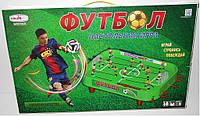 Футбол настольный 1241 большой