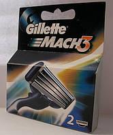 Лезвия для бритвы Gillette Mach3 2's (два картриджа в упаковке)