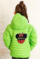 Модная стеганная демисезонная курточка для девочки, р. 110, 116