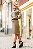 Модное платье футляр с длинным рукавом, трикотажное, с узором из страз, деловое, осеннее