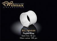 Кольцо для салфетки WILMAX WL-996044