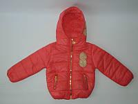 Куртка демисезонная на девочку 3 года