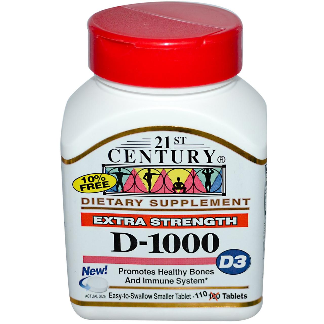 спортивное питание витамин д3
