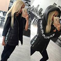Женская зимняя куртка-трансформер (куртка-жилетка)