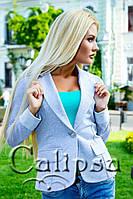 """Стильный молодежный пиджак """" Классика """" Dress Code"""