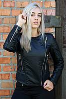 Куртка Star косуха