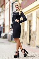 Женское стильное осеннее платье деловое   Разные цвета